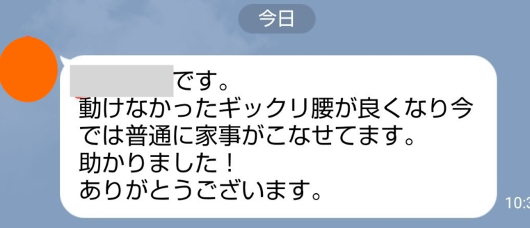 message01_