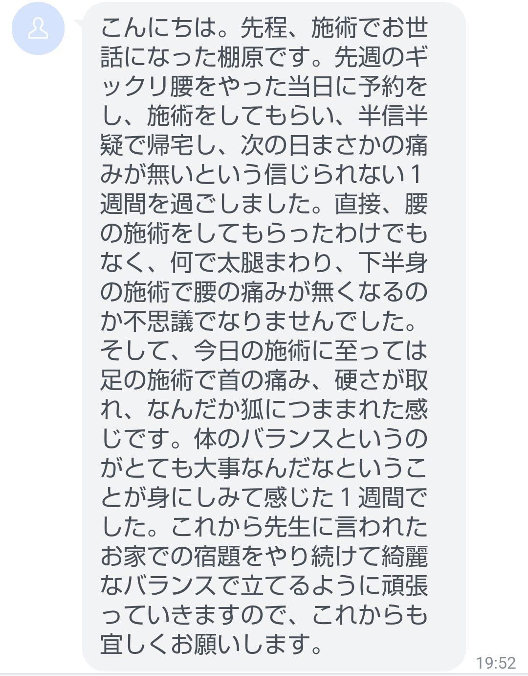 Screenshot_20210716-163341~2