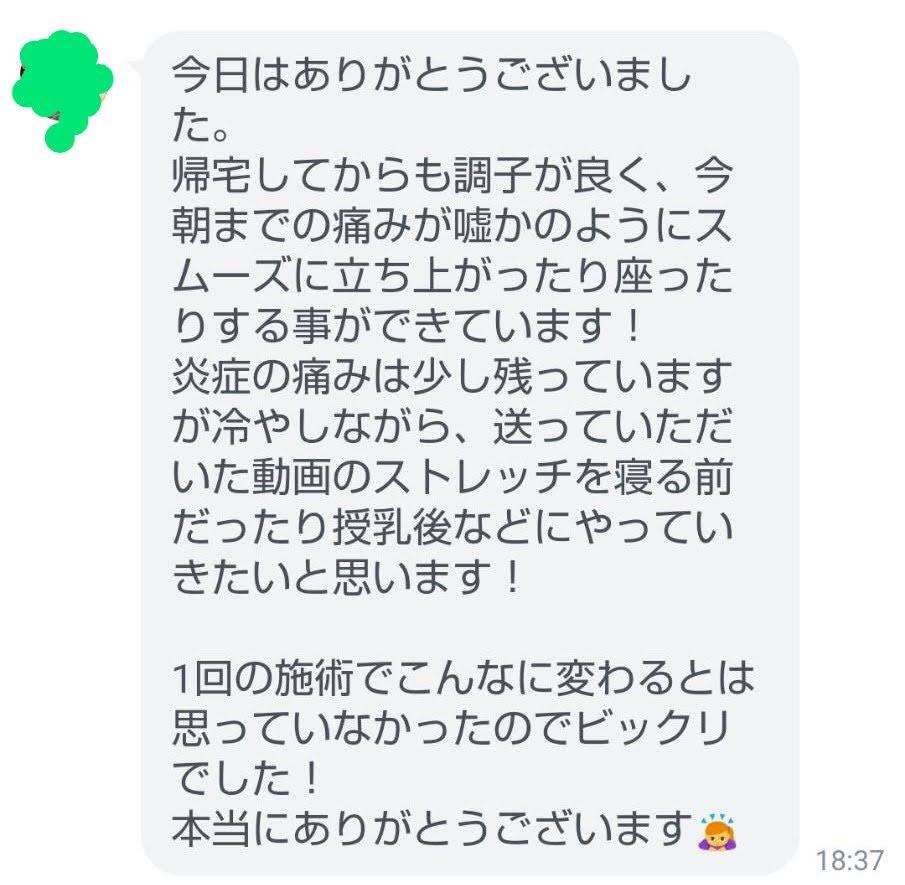 line_oa_chat_210716_110230~2